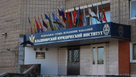 Учил коррупции: преподавателя из института ФСИН осудили за взятки