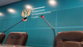 Картель с участием министерства: в Новосибирске разоблачили сговор на 400 млн