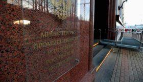 Задержание недели: крупная афера под носом у Мантурова