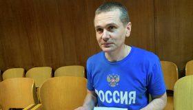 Из Парижа со сроком: суд приговорил россиянина Александра Винника к заключению в тюрьме