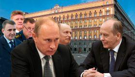 Кто возглавит ФСБ? Путин тасует кандидатов в преемники Бортникова
