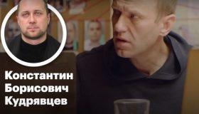 Не только Навальный: химики из ФСБ могут быть причастны еще к трем убийствам