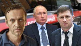 Итоги дня: следователи задержали «черного бухгалтера Фургала», мэра-взяточника обокрал брат, Путин ответил на вопрос о Навальном