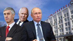 «Мертвые души» у Чемезова, обыски в мэрии Красноярска, нестыковки в выступлении Путина