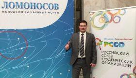 Заработал на еде для молодежи: задержан главный студент России, помогавший Путину на выборах
