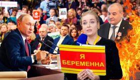 Путина «надули» ради отъема бизнеса? В руководстве Рязанской области нашли «серого кардинала»