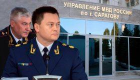 Пропавший миллион и разворованные вещдоки: как подчиненные Колокольцева расследовали дело об ОПС