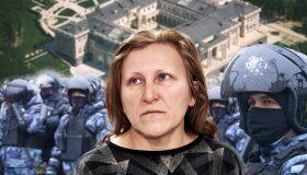Итоги дня: тайные хозяева «дворца», полиция против избитой активистки, срок за взятки от семьи депутата