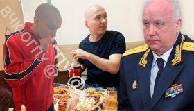 Кино для Бастрыкина: как экс-чекисты вскрыли коррупцию следователей провокационным видео