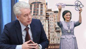 Итоги дня: увольнение «народного мэра», слежка Собянина за москвичами и богатства дочери его подчиненного