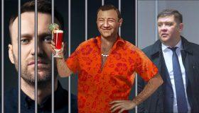Итоги дня: Ротенберг скупил крымские курорты, Навальный покинул «Матросскую тишину», в Башкирии задержали второго за месяц министра