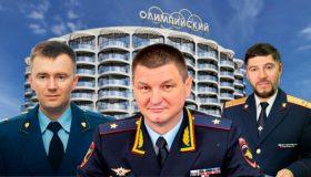 Депутатские схемы: зачем распродали за бесценок курортные госактивы