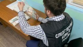 В ХМАО ФСБ поймала на коррупции главу паспортно-визовой службы МВД