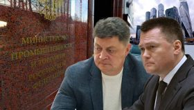 Итоги дня: взяточники Мантурова, скупщик квартир под началом Колокольцева и сокращения в аппарате Краснова