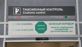 Дал добро: в Казани на взятке попался таможенник