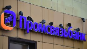 СКР добился заочного ареста украинца за хищение 87 млрд в Промсвязьбанке
