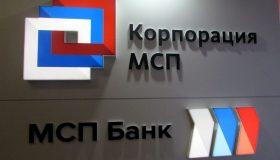 Мало работают, много получают: Счетная палата раскритиковала Корпорацию МСП