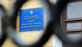 Вещдоки на миллион: экс-главбух питерского главка СКР арестован за кражу