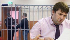 Итоги недели: преступное сообщество министра, космическая взятка прокурора и рейдерское эхо Кущевки
