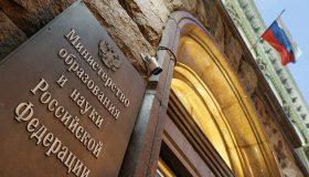 Отложенный арест: чиновник Минобрнауки попался на хищениях в МЧС