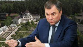 Итоги дня: распроданный завод Володина, конфискованные богатства Арашуковых и арестованный миллиард депутата