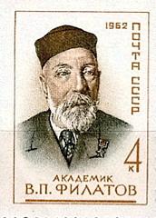 Владимир Филатов
