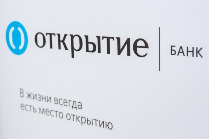 Банк 'Открытие' усовершенствовал функции интернет-банка для предпринимателей