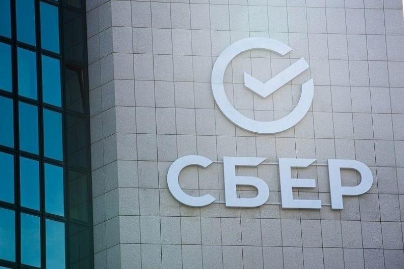 Сбер выплатит держателям новых бизнес-карт Visa 25 миллионов кешбэка