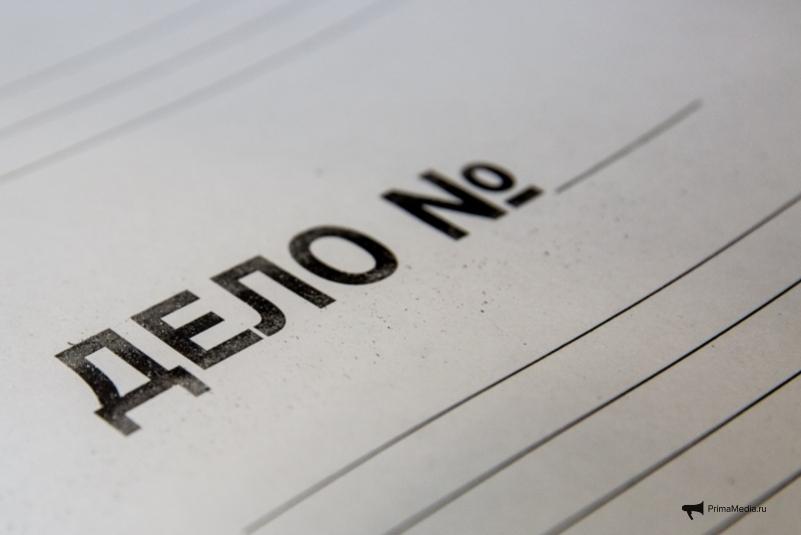 Женщину с 'большими бровями' признали виновной в неоднократном мошенничестве в Приморье