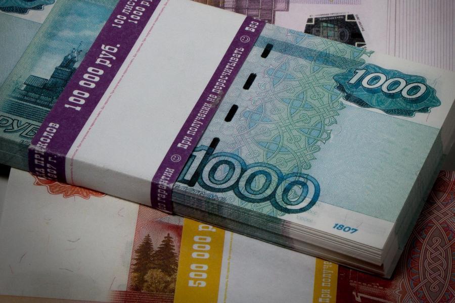 ПФР обратился к россиянам по поводу штрафа в 1 тыс. рублей после 15 июня