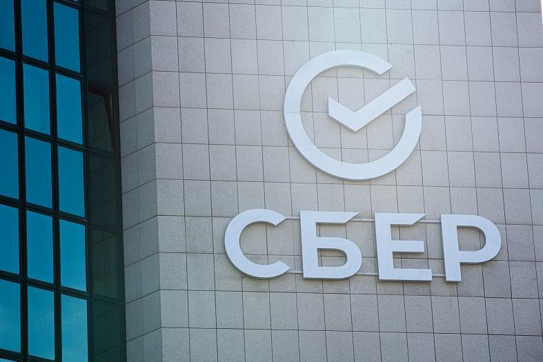 Сбербанк второй год подряд выплатит рекордные для России дивиденды – 422,4 млрд рублей