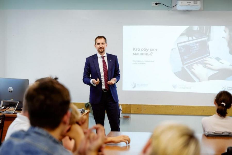 Сбербанк провел «Урок цифры» для школьников Владивостока