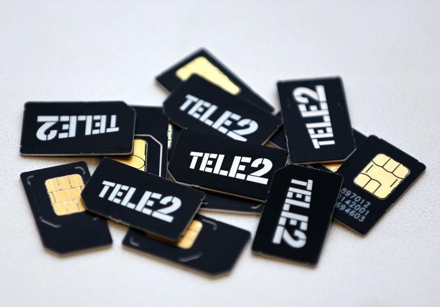 Tele2 запускает тариф для любителей кино в Приморье