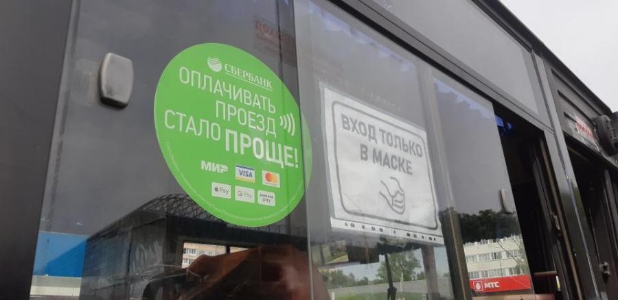 Возможность оплаты проезда банковскими картами появилась в общественном транспорте Находки