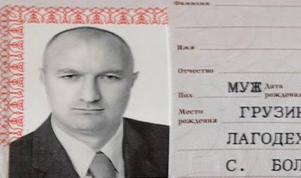 «Убивали членов правительства и сотрудников МВД»