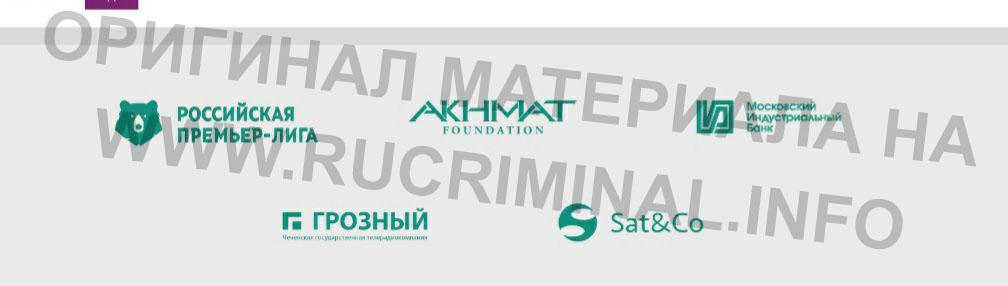 «Дорогой брат» Кадырова ушел в подполье