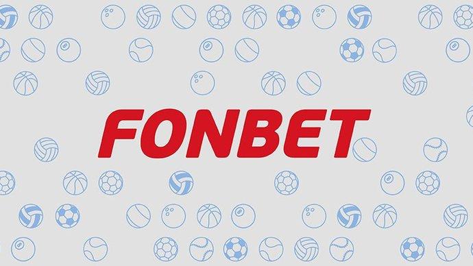 Прогноз на матч «Бавария» – «Локомотив» 9 декабря от Фонбет: ставки и коэффициенты букмекера