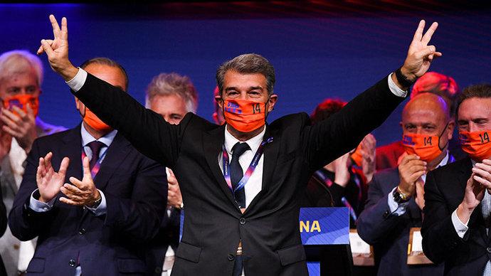 Лапорта предоставил финансовые гарантии и сможет стать президентом «Барселоны»