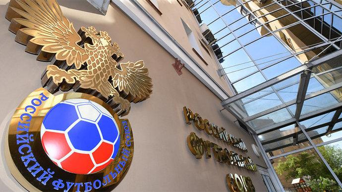 РФС оштрафовал ЦСКА на 200 тысяч рублей