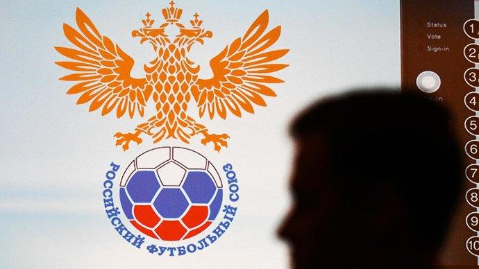 РФС подтвердил, что российских игроков подозревают в употреблении допинга