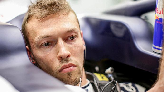 «Он потерял свою скорость и легкость». Квят и «Формула-1» снова расстались