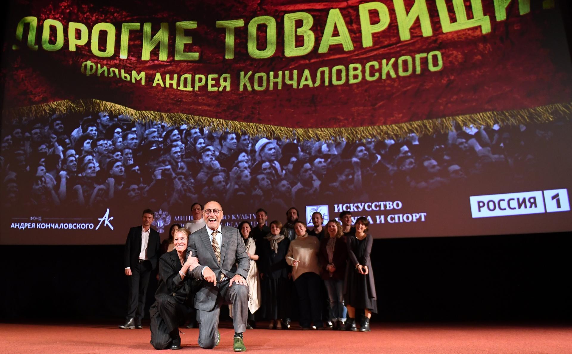 Российский фильм вошел в лонг-лист «Оскара»