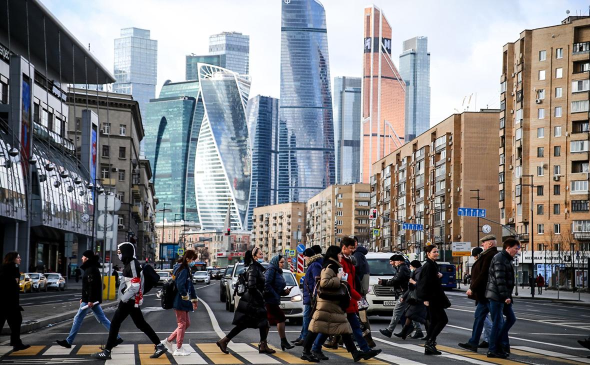 Госрасходы России в 2020 году стали рекордными за постсоветскую историю