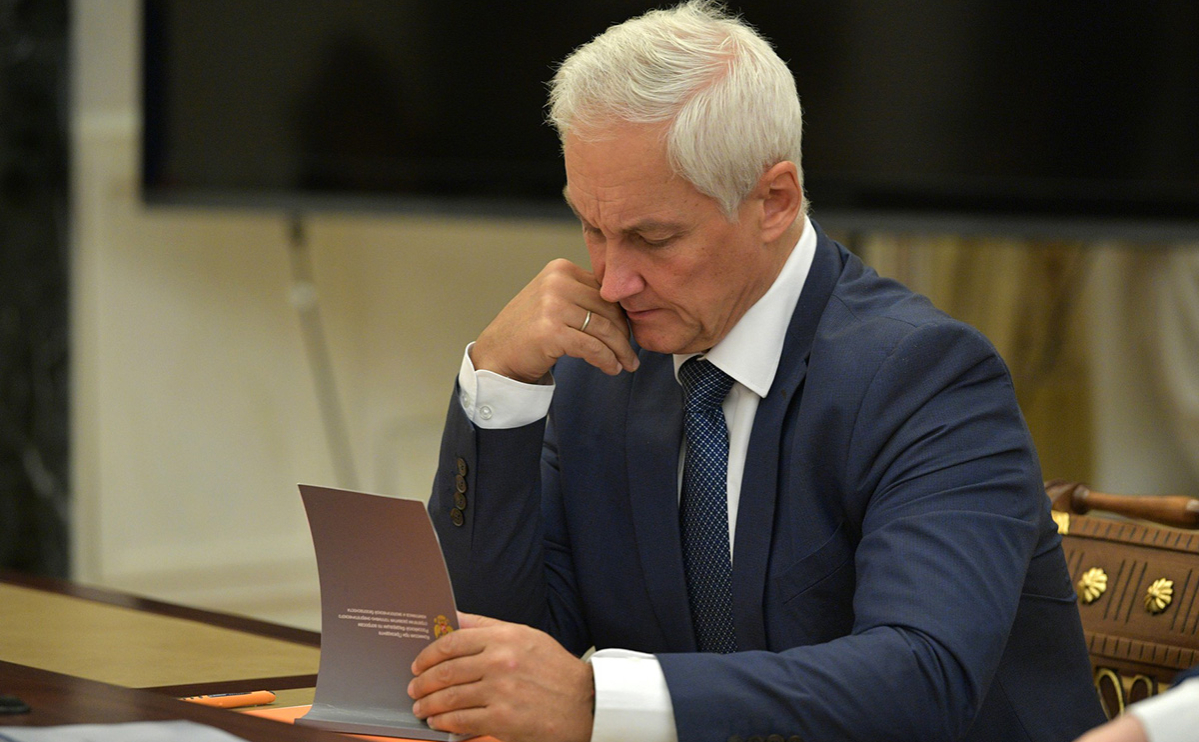 Белоусов назвал сроки старта для реформы банкротств в России