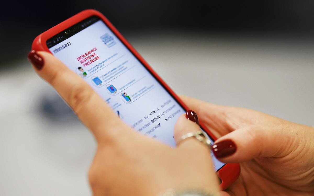 В России началось тестирование системы онлайн-голосования