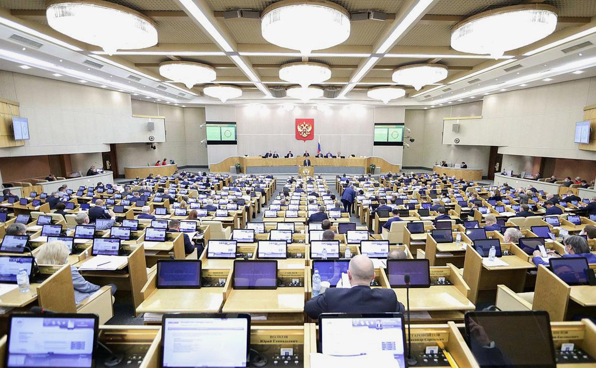 Госдума приняла закон о признании физлиц иностранными агентами