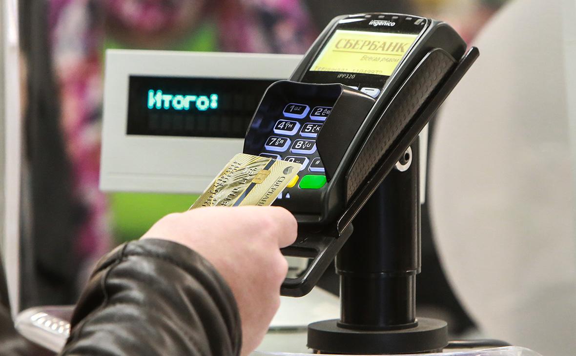 Больше половины россиян заявили о вине банков в мошенничестве по картам