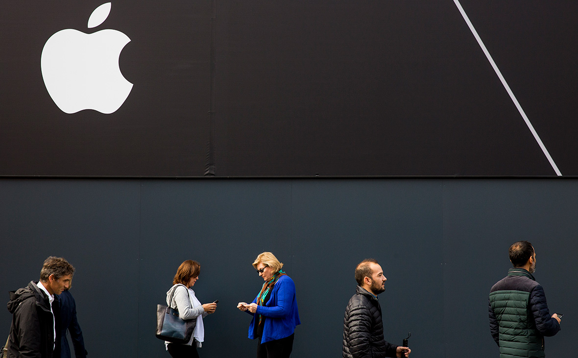 В бета-версии iOS появилась возможность запретить таргетировать рекламу