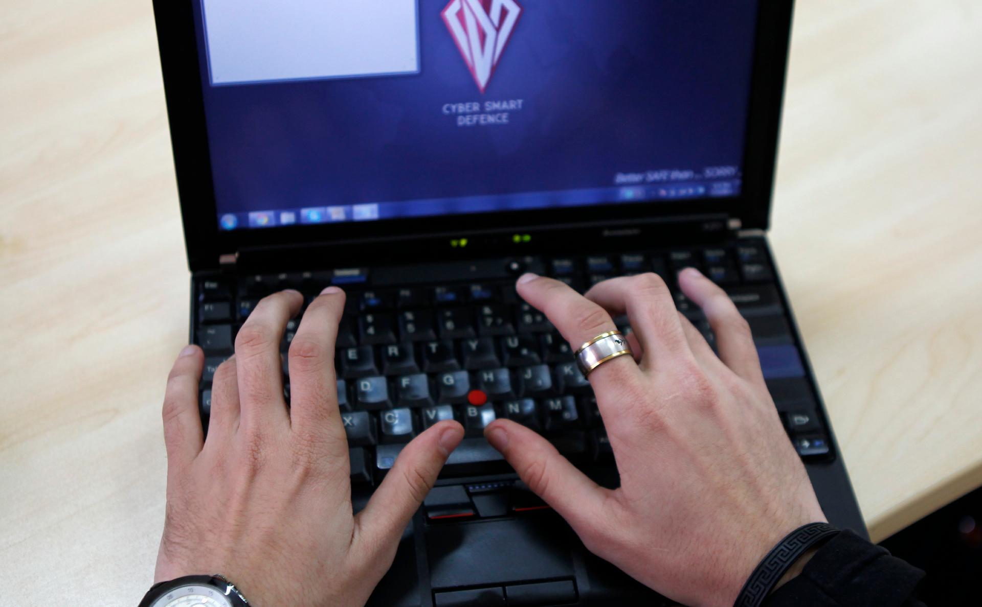 Хакерская атака в США затронула Министерство энергетики и три штата