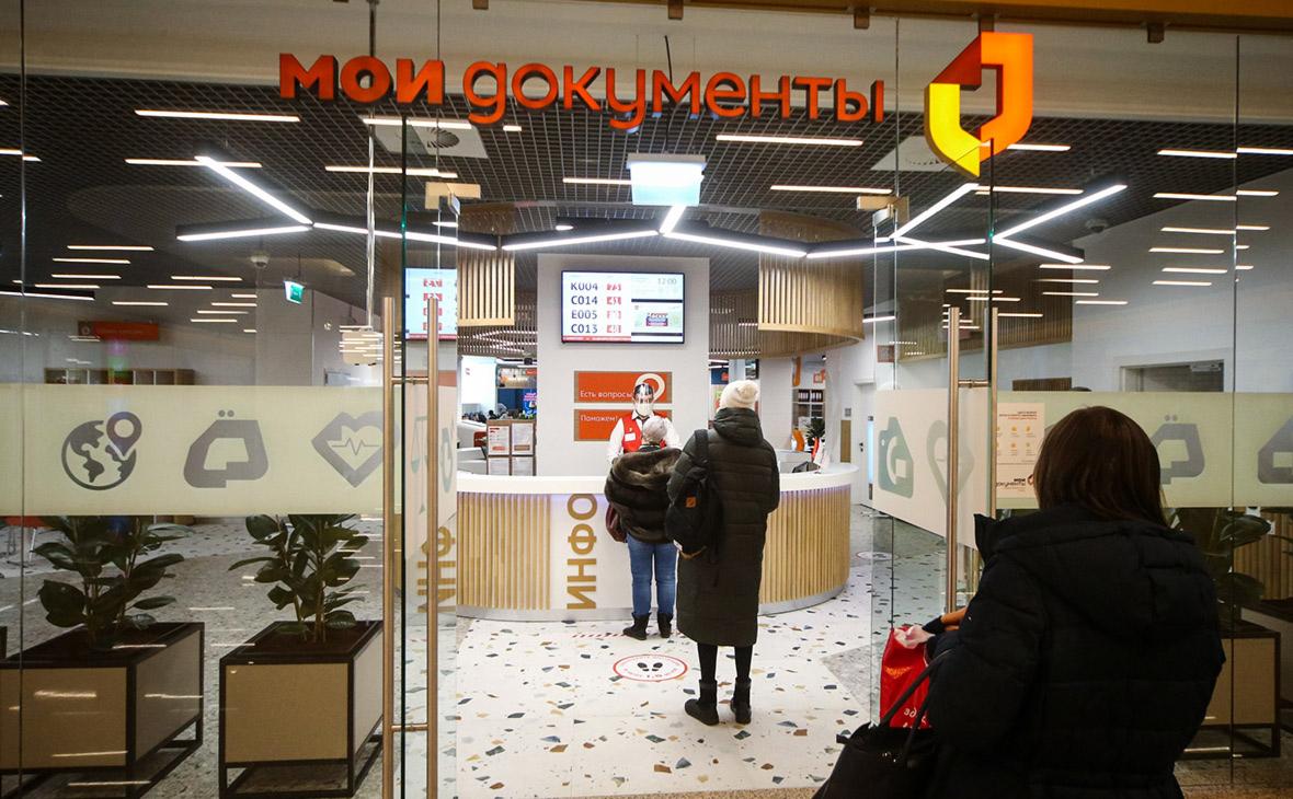 Бесплатного банкротства без суда добились меньше 300 россиян